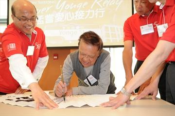 Mon Sheong Foundation celebrates 50 years at Cathay Ball Gala-image1