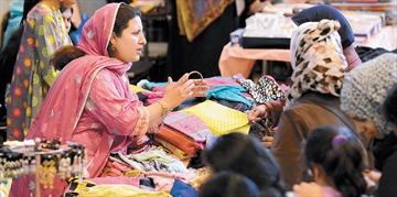 Eid Bazaar at Jenner Jean-Marie Community Centre