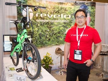 Revelo Bikes