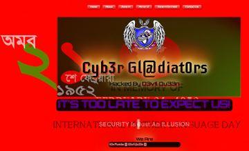 SMSF hack