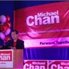 Michael Chan victory speech