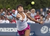 Canada to host Kazakhstan in Fed Cup tie-Image1