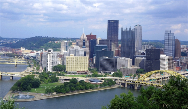 City Of Pittsburgh Car Auctions