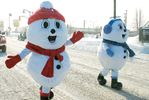 Expect a frosty Winterama this weekend in Penetanguishene