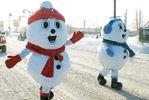Expect a frosty Winterama this weekend in Penetanguishene