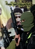 Israeli airstrike kills 3 senior Hamas leaders-Image1