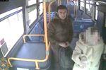 Suspect nabbed