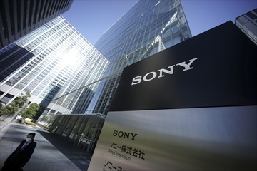Sony woes