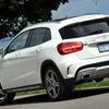 Driving Mercedes' compact crossover