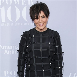 Kris Jenner ramps up family's security-Image1