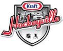 Hockeyville logo