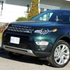 Land Rover's Discovery Sport big on space, off-road ability