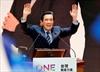 Taiwan ex-president Ma found innocent of secrets leak, libel-Image1