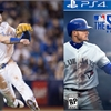 Blue Jay Josh Donaldson on becoming a video game cover boy