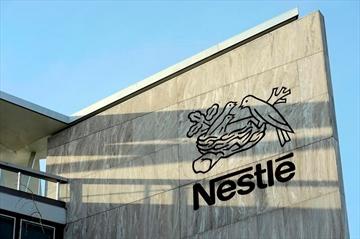 Nestle terminates IAAF sponsorship over doping scandal-Image1