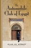 The Automobile C;ub of Egypt