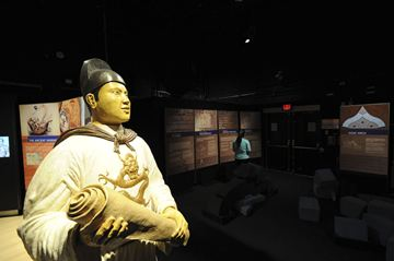 The Sultans of Science Exhibit is set to open at the Ontario Science Centre.