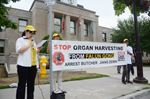 Organ harvesting protest
