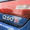 The Infiniti Q60 is a legitimate premium sports coupe