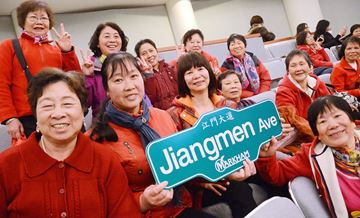 A Markham ladies group who are all from the city of Jiangmen, China, pose with the streetsign the City of Markham will install on a city street soon after Mayor Frank Scarpitti and Jiangmen Deputy Mayor Rong Fuhua signed a friendship agreement at city hall Wednesday morning April 23.