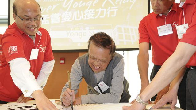 Mon Sheong Foundation celebrates 50 years at Cathay Ball Gala-image1