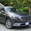 Mazda CX-9 Signature Edition