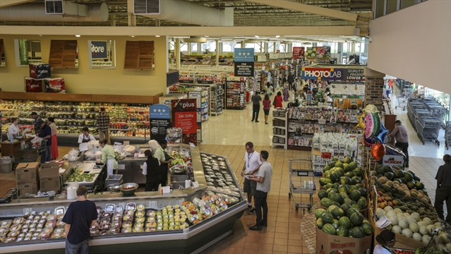 Health Food Store Jobs Winnipeg