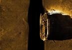 Found Franklin ship identified as HMS Erebus-Image1