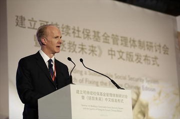 Canada, China to share pension expertise-Image1